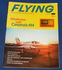 FLYING MAGAZINES VARIOUS ISSUES 1969 1970