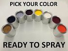 PICK YOUR COLOR - 1 QUART CLEAR COAT + 1 QUART PAINT for FORD CAR / TRUCK / SUV