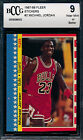 MICHAEL JORDAN 1987-88 FLEER STICKER BGS/BCCG 9!  2ND YEAR INSERT CARD #2!