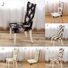 1/2/4/6/8Pcs Chair Covers Dining Chair Cover for Restaurant Wedding Kitchen