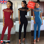 Womens Choker High Neck Caged Sleeve Playsuits Long Jumpsuits Rompers Size 6-14