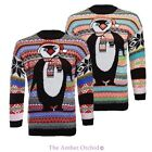 Mens Womens Unisex Xmas Jumper Christmas Party Novelty Sweater Cardigan Top