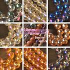 Wholesale Lot 4mm 6mm 8mm 10mm Transparent Plated Round Loose Glass Beads Crafts
