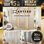 3/4/6 Panel Room Divider Solid Wooden Timber Natural Fold Screen Stand Privacy
