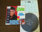 Elvis Presley 1965 Japan Only Cover LP GIRL HAPPY Japanese 2