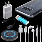 7 Bundle Wall Charger|QI Wireless Pad|Case|Cable for Samsung Galaxy S8, S8 Plus
