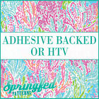 LP Inspired Coral Pattern #2 Pastels Adhesive Vinyl or HTV for Crafts or Shirts