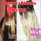 "USPS 24"" Ombre Kanekalon Jumbo Braiding Synthetic Hair Extension Twist Braids"