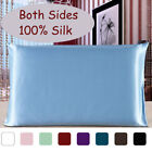 100% Mulberry Silk Pillowcase Pillow Case Cover Toddler/Standard/Queen/King 1pc