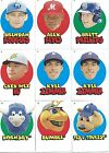 2016 Topps Heritage Minors 1967 Baseball Stickers  - Complete Your Set !!