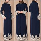 Women's Summer Vintage Abaya Islamic Muslim Long Sleeve Cocktail Maxi Long Dress