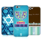 HEAD CASE DESIGNS HANUKKAH HARD BACK CASE FOR HTC ONE A9s