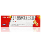 999 PiYan Ping Ointment Cream Anti-Itch 999 皮炎平 (Itch Relief) 20g/Tube 1/3/5 Box