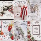 On Your December Birthday Christmas Card - Lovely Verse - Various Designs