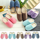 Unisex House Indoor Slippers Home Warm Cotton Velvet Shoes Sandals Anti-Slip SM