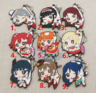 Love Live LoveLive! sunshine aqours Hanging Ver Kawaii Rubber Keychain New