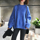 TREND PUNK VISUAL SOFT 84829 ELASTIC SWEATER BLOUSE SHIRT