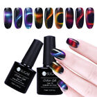 7.5ml UR SUGAR Chameleon 3D Cat Eye Gel Magic Nail Magnetic Soak Off Gel Polish