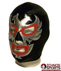 Luchadora Imperial Mexican Lucha libre wrestling adult size mask outfit