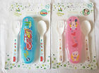 Childrens Character Fork & Spoon Cutlery Set in Case 18 Mths + Bpa Free New