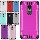 For LG Aristo 2 X210 Combat Brushed Metal HYBRID Rubber Hard Case Phone Cover