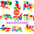more style-Polymer-Clay-Intelligent-Plasticine-Playdough-Mould-Tools-Mold-Kids