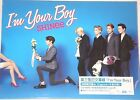 SHINee I'm Your Boy Limited Edition A (2014) + PHOTO CARD + Preorder PHOTO