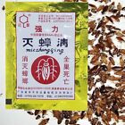 5/10 Bags Powerful Cockroach Killing Bait Powder Pest Killer Insecticide Control
