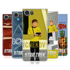 OFFICIAL STAR TREK EMBOSSED ICONIC CHARACTERS TOS CASE FOR BLACKBERRY PHONES on eBay