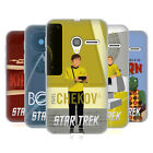OFFICIAL STAR TREK ICONIC CHARACTERS TOS SOFT GEL CASE FOR ALCATEL PHONES on eBay