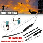 Внешний вид - 30'' Hunting Bow Archery Compound Arrow Head Archery Hunting+12Pcs Carbon Arrows