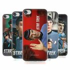OFFICIAL STAR TREK SPOCK GEL CASE FOR APPLE iPOD TOUCH MP3 on eBay