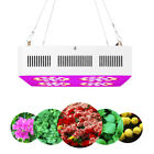 1/2/4 100W/200W Full Spectrum LED Grow Light Indoor Greenhouse Plant Lamp US