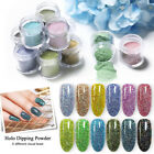 BORN PRETTY 10ml Holographic Dipping Acrylic Powder Glitter Nail Art