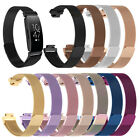 Stainless Steel Thin Mesh Watch Band Wrist Strap for Fitbit Inspire HR Code