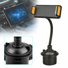 Universal Adjustable Car Cup Holder Mount for iPhone X 8 Samsung S9 Phone Tablet