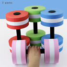 1pair Water Weight Workout Aerobics Dumbbell Aquatic Barbell Fitness Swimming image