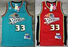 Grant Hill #33 Detroit Pistons 94-95 Rookie Throwback Jersey - Green / Red on eBay