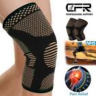 2 Knee Sleeve Compression Brace Support Sport Joint Injury Pain Arthritis Copper