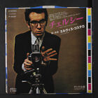 ELVIS COSTELLO: I Don't Want To Go To Chelsea 45 (Japan, PS insert)