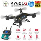 KY601G Master GPS Drone with Camera 4K HD 5G WiFi GPS FPV Remote Control