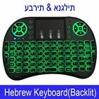 Wireless Mini Keyboard 7 Colors Backlit 2.4ghz Air Mouse Touchpad Remote Control
