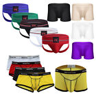 US Trunks Mens Sexy Breathable Sheer Ice Silk Underwear Boxer Briefs Underpants