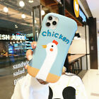 Cute Couple Nice Plain Cartoon Chicken Phone Case Cover For iPhone11Pro 7 8Plus
