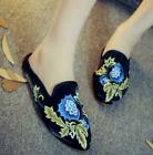 Womens Chic Embroidered Floral Pointed Toe Mule Shoes Flats Slippers Loafer 0324