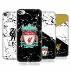 OFFICIAL LIVERPOOL FOOTBALL CLUB MARBLE SOFT GEL CASE FOR APPLE iPOD TOUCH MP3