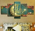 Islamic Muslim maccas 5 PC Panel framed canvas picture home decor Living room