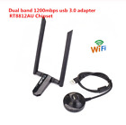 1200Mbps Wifi Receiver Adapter Antenna For PC USB3.0 Network Card 5.8G Dual Band