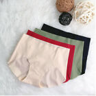 5ea No Show Panties Seamless Invisible Edge Laser Cut Yoga Pilates Underwear