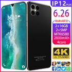 Cheap Unlocked Smartphone Android 7.0 HD Cell Phone Dual SIM Quad Core For AT T